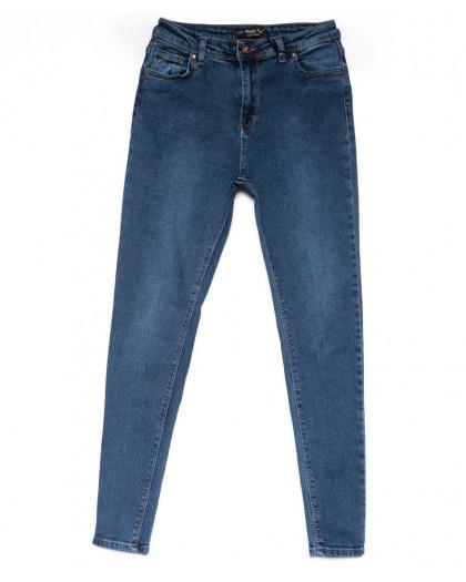 0878 Happy Pink джинсы женские батальные осенние стрейчевые (31-38, 8 ед.) Happy Pink