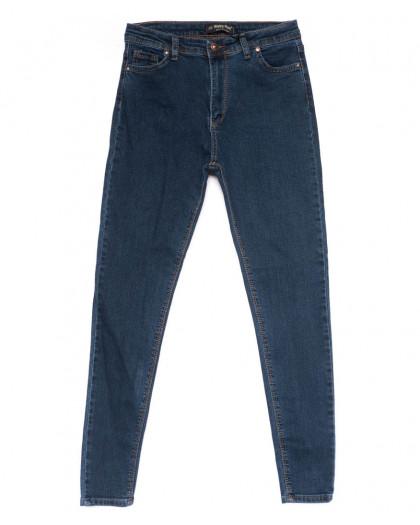 0916 Happy Pink джинсы женские батальные осенние стрейчевые (31-38, 8 ед.) Happy Pink