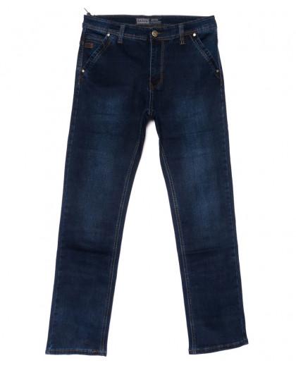 8815 Bagrbo джинсы мужские синие осенние стрейчевые (29-38, 8 ед.) Bagrbo