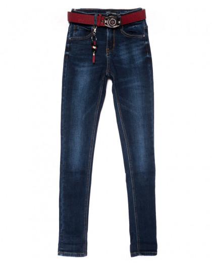2101 Dknsel джинсы женские зауженные синие осенние стрейчевые (25-30, 6 ед) Dknsel
