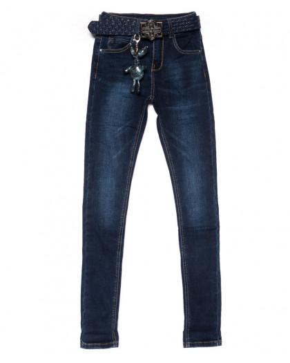 2107 Dknsel джинсы женские зауженные синие осенние стрейчевые (25-30, 6 ед) Dknsel