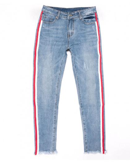 3587 New jeans мом с лампасами голубой с царапками весенний коттоновый (25-30, 6 ед.) New Jeans