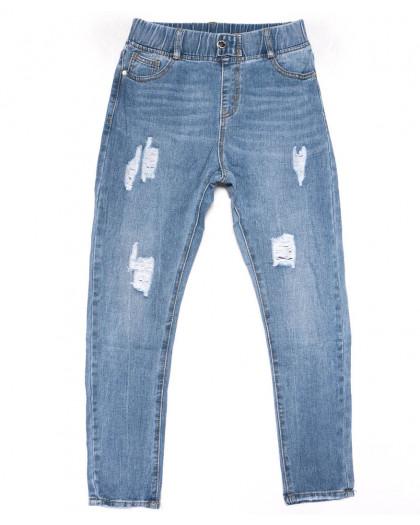 3610 New jeans мом голубой с царапками весенний коттоновый (25-30, 6 ед.) New Jeans