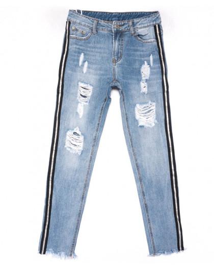 3585 New jeans мом с лампасами голубой с царапками весенний коттоновый (25-30, 6 ед.) New Jeans