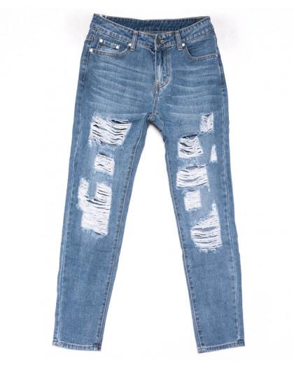 3595 New jeans мом голубой с царапками весенний коттоновый (25-30, 6 ед.) New Jeans