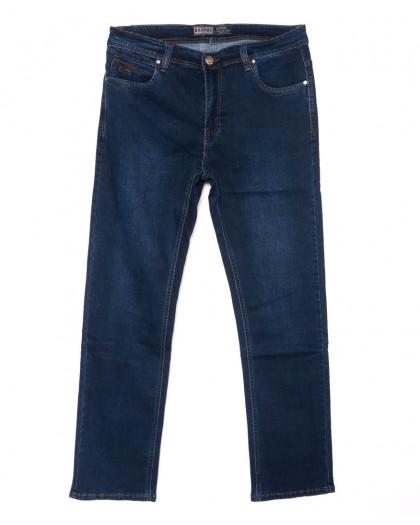 6626 Bagrbo джинсы мужские синие молодежные весенние стрейчевые (28-36, 8 ед.) Bagrbo