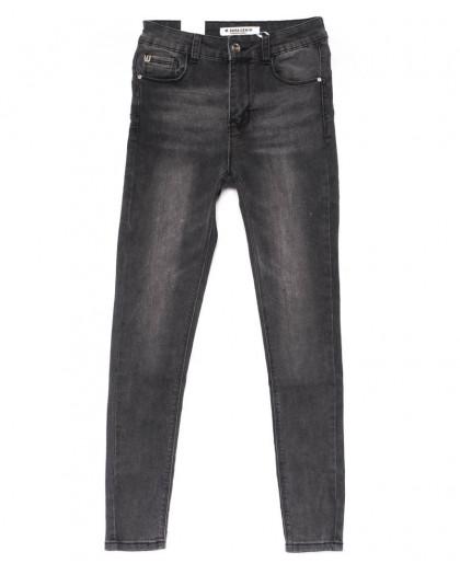 2169 M.Sara джинсы женские серые весенние стрейчевые (26-31, 6 ед.) M.Sara