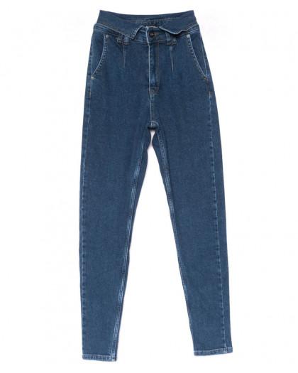 1521 koyu mavi ITS джинсы женские стильные весенние стрейчевые (32-40 евро, 6 ед.) Its Basic