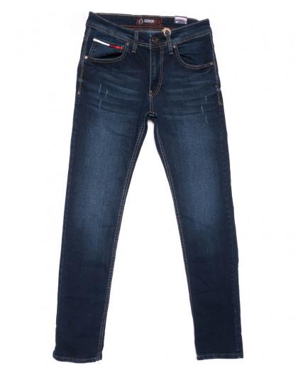 6309 Fashion Red джинсы мужские с царапками синие весенние стрейчевые (29-36, 8 ед.) Fashion Red