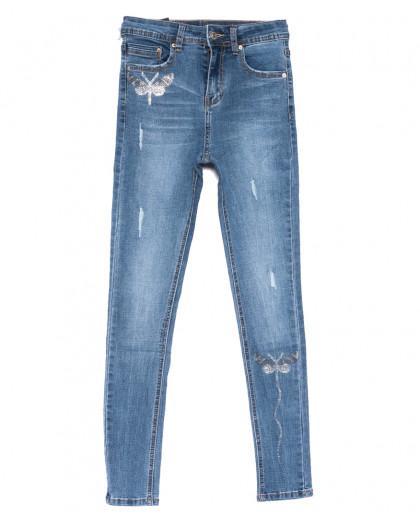 3643 New jeans джинсы женские зауженные синие весенние стрейчевые (25-30, 6 ед.) New Jeans