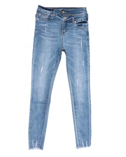 3623 New jeans джинсы женские зауженные синие весенние стрейчевые (25-30, 6 ед.) New Jeans