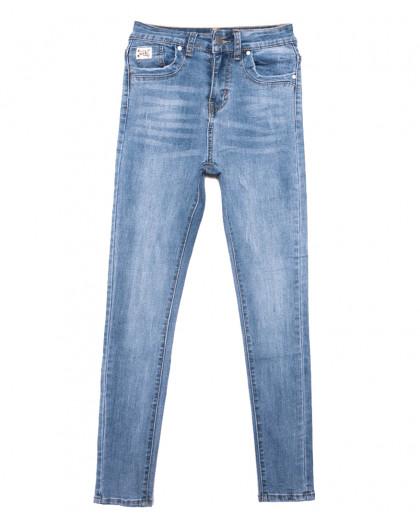 3645 New jeans джинсы женские зауженные синие весенние стрейчевые (25-30, 6 ед.) New Jeans