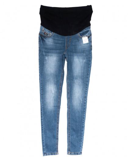 9995-4 Relucky джинсы для беременных синие весенние стрейчевые (26-31, 6 ед.) Relucky