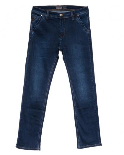 6625 Bagrbo джинсы мужские молодежные синие весенние стрейчевые (28-36, 8 ед.) Bagrbo