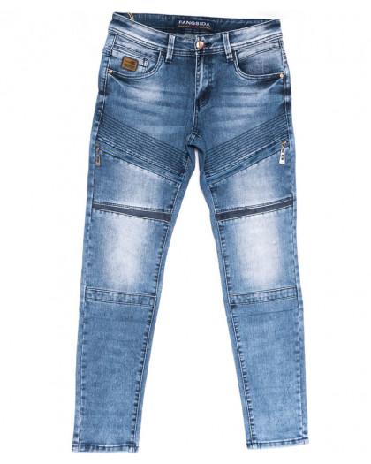8333 Fangsida джинсы мужские молодежные синие весенние стрейчевые (28-34, 8 ед.) Fangsida
