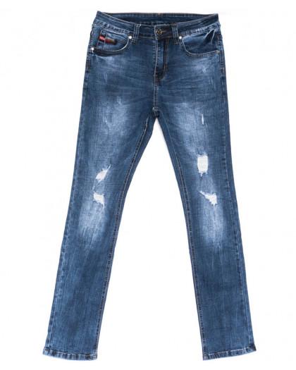 2042 New jeans джинсы мужские молодежные синие весенние стрейчевые (28-36, 8 ед.) New Jeans