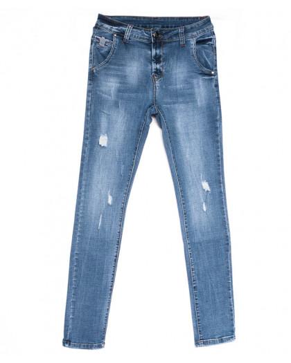 2045 New jeans джинсы мужские молодежные синие весенние стрейчевые (28-36, 8 ед.) New Jeans