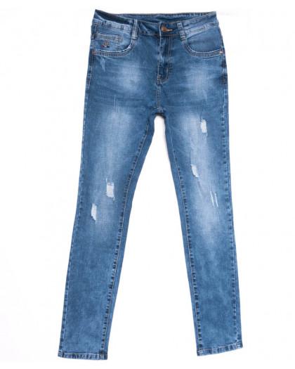 2046 New jeans джинсы мужские с царапками синие весенние стрейчевые (29-38, 8 ед.) New Jeans