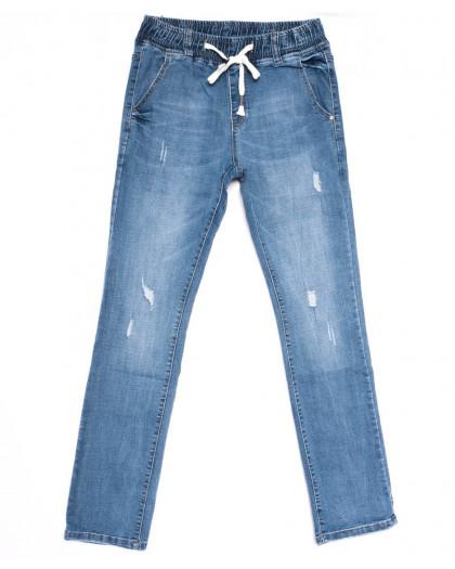 2041 New jeans джинсы мужские с рванкой синие весенние стрейчевые (29-38, 8 ед.) New Jeans