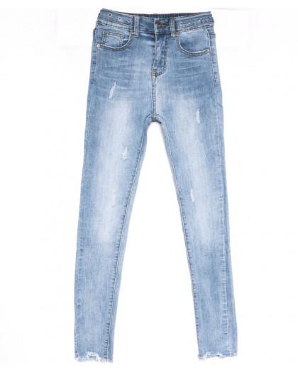 3659 New jeans джинсы женские зауженные синие весенние стрейчевые (25-30, 6 ед.) New Jeans