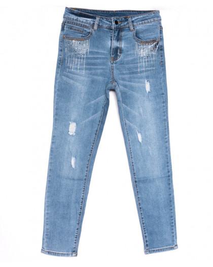 3683 New jeans американка полубатальная синяя весенняя стрейчевая (28-33, 6 ед.) New Jeans
