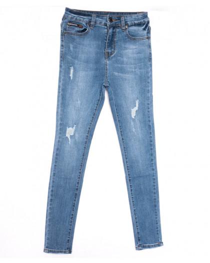 3668 New jeans джинсы женские зауженные синие весенние стрейчевые (25-30, 6 ед.) New Jeans
