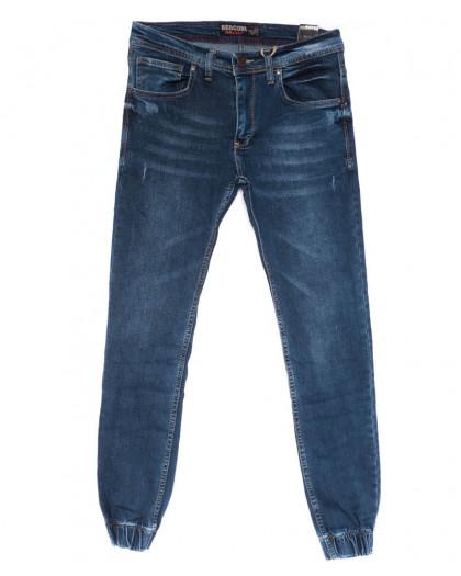 6211 Redcode джинсы мужские молодежные на резинке синие весенние стрейчевые (29-36, 8 ед.) Redcode