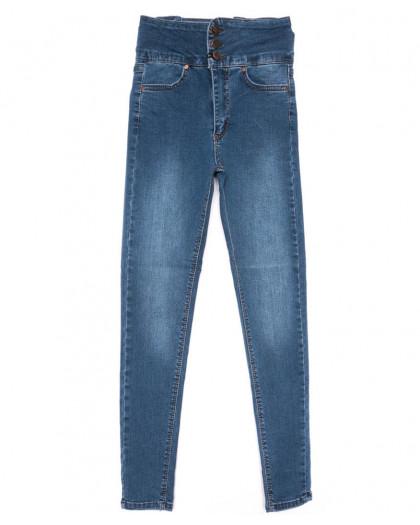 17120 Sasha джинсы женские зауженные синие весенние стрейчевые (26-31, 8 ед.) Sasha