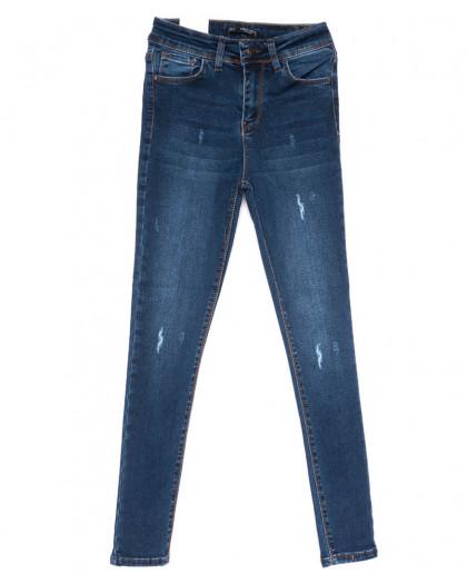 0602 Hepeyek джинсы женские зауженные синие весенние стрейчевые (26-31, 8 ед.) Hepyek