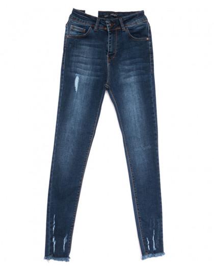 0724 Hepeyek джинсы женские зауженные синие весенние стрейчевые (26-31, 8 ед.) Hepyek