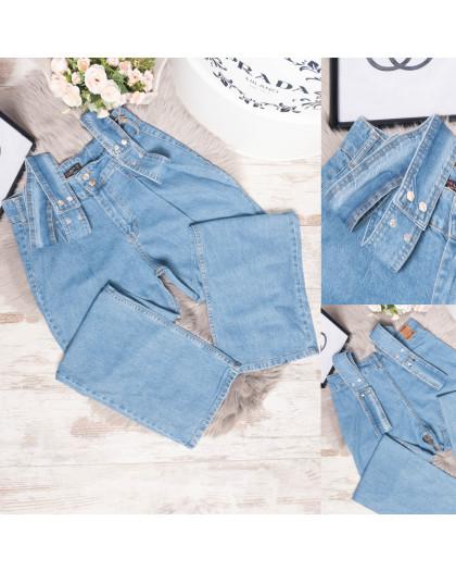 06109 X джинсы-трубы женские весенние котоновые (27-33, 7 ед.) X