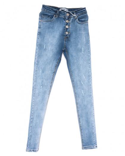 3221 Xray джинмы женские зауженные синие весенние стрейчевые (26-32, 7 ед.) XRAY