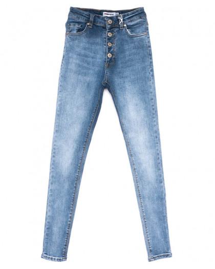 3221-М.В. Xray джинмы женские зауженные синие весенние стрейчевые (26-32, 6 ед.) XRAY
