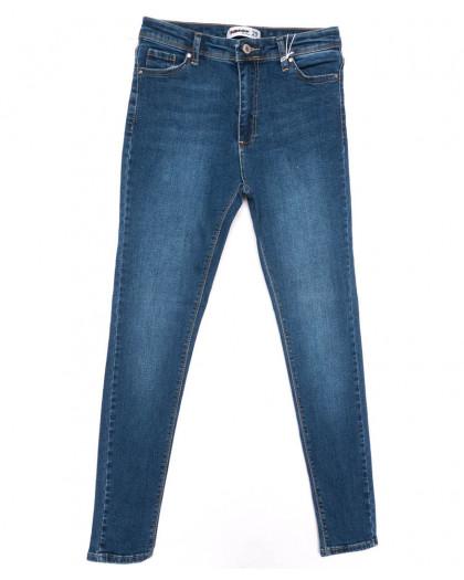 3261-М.К. Xray американка полубатальная синяя весенняя стрейчевая (29-38, 8 ед.) XRAY