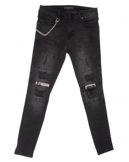 5683 Redman джинсы мужские с рванкой серые весенние стрейчевые (29-36, 8 ед.) REDMAN