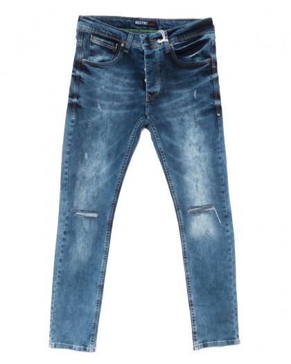 4391 Destry джинсы мужские с рванкой синие весенние стрейчевые (29-36, 8 ед.) Destry
