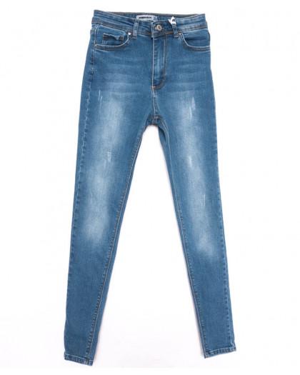 3263 Xray американка с царапкой синяя весенняя стрейчевая (26-32, 7 ед.) XRAY