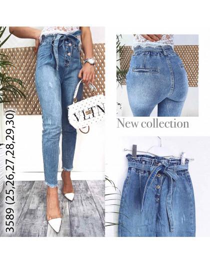 3589-11 New jeans мом голубой с царапками весенний коттоновый (25,25,25, 3 ед.) New Jeans