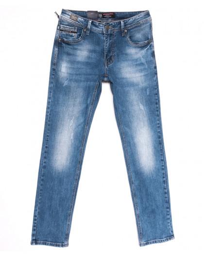 9437 God Baron джинсы мужские с царапками синие весенние стрейчевые (29-38, 8 ед.) God Baron
