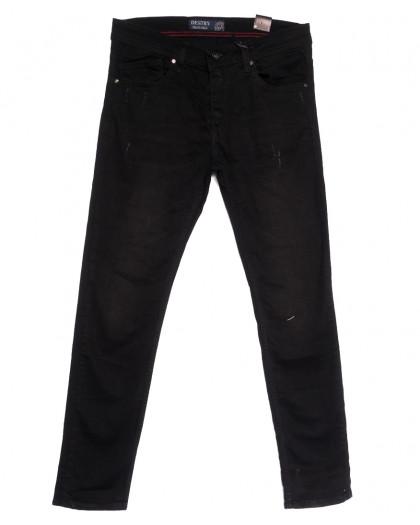 6486 Destry джинсы мужские полубатальные серые весенние стрейчевые (32-40, 8 ед.) Destry
