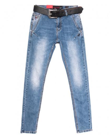 8171 Resalsa джинсы мужские молодежные синие весенние стрейчевые (27-33, 7 ед.) Resalsa