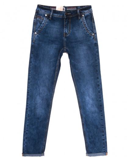9359 Baron джинсы мужские молодежные синие весенние стрейчевые (27-34, 8 ед.) Baron