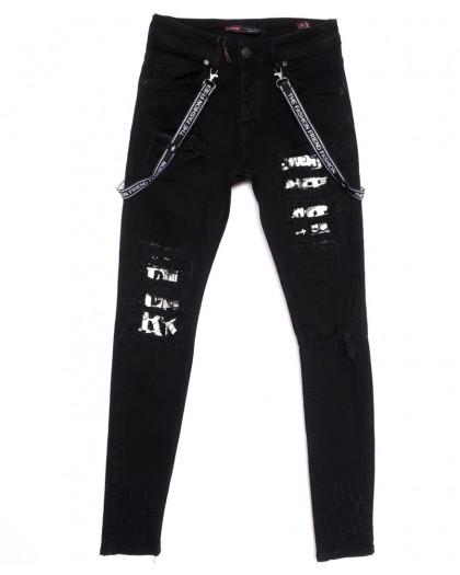 5805-2 Redman джинсы мужские стильные черные весенние стрейчевые (29-36, 8 ед.) REDMAN