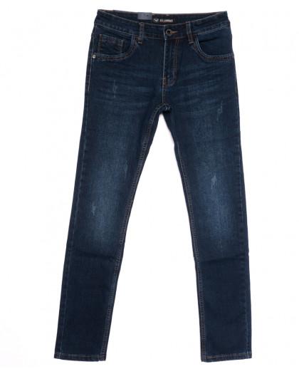 1048 LS джинсы мужские молодежные с царапками синие весенние стрейчевые (28-36, 8 ед.) LS