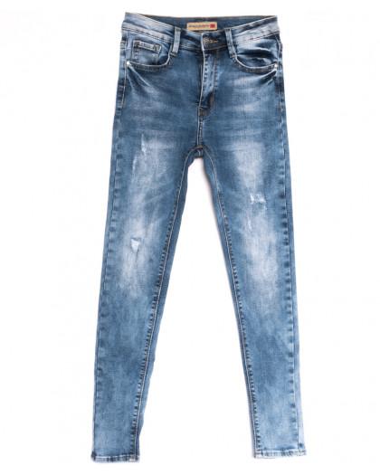 3002 KT.Moss американка с рванкой синяя весенняя стрейчевая (25-30, 6 ед.) KT.Moss