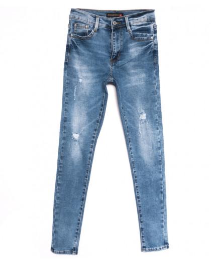 3005 KT.Moss американка с рванкой синяя весенняя стрейчевая (25-30, 6 ед.) KT.Moss