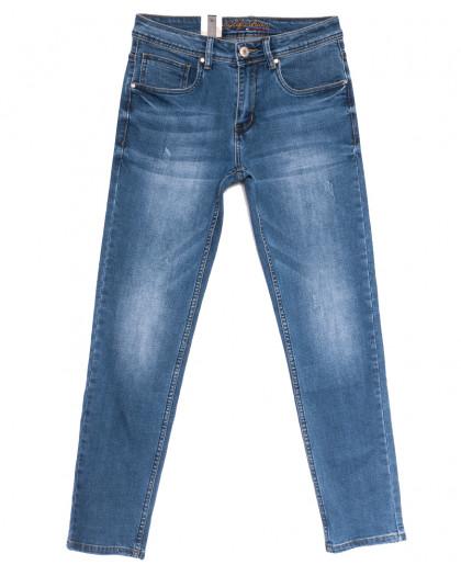 2204 Longli джинсы мужские с царапками синие весенние стрейчевые (29-38, 8 ед.) Longli