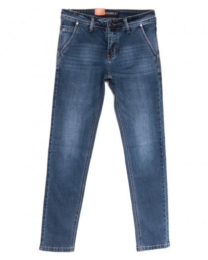 59931 Moshrck джинсы мужские синие весенние стрейчевые (29-36, 8 ед.) Moshrck