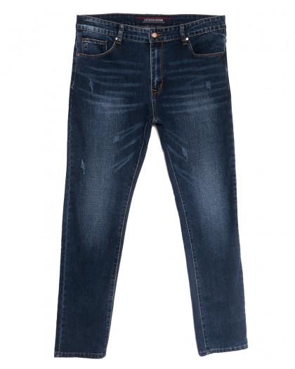 0645-В Likgass джинсы мужские молодежные с царапками синие весенние стрейчевые (28-36, 8 ед.) Likgass
