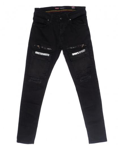 5740 Redman джинсы мужские с рванкой черные весенние стрейчевые (29-34, 8 ед.) REDMAN